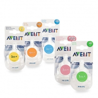 AVENT Bottle Nipples (Set of 2)
