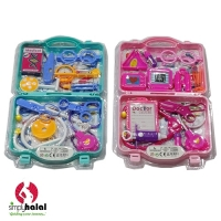 Medical Playset with Travel Case
