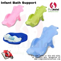Infant Bath Support