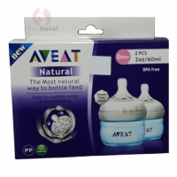 Twin Pack Philips Avent 2 Pack Bottles 2 oz
