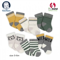 Gerber® 6-Pack Baby Boys Tiger Wiggle-Proof® Crew Socks